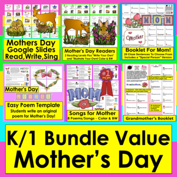 Mother's Day Activities BUNDLE VALUE!-SAVE $5.00  - Reader