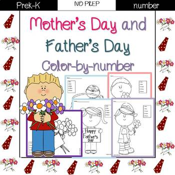 Mother's Day and Father's Day Color By Number Bundle