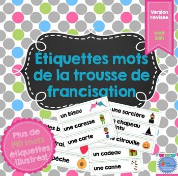 Mots étiquettes de la trousse de vocabulaire/French word w