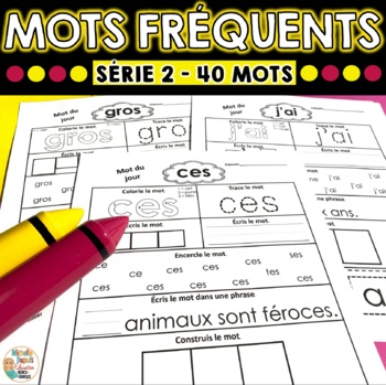 Mots fréquents SÉRIE 2      -       French Sight Words