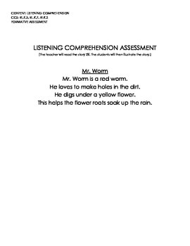 Mr. Worm (Listening Comprehension Assessment w/Rubric)