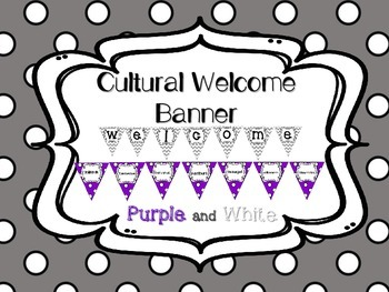Multi-Cultural Pennant Banner in Purple and White