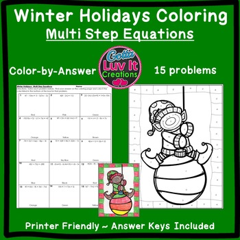 Christmas Activity: Multi Step Equations Color by Number