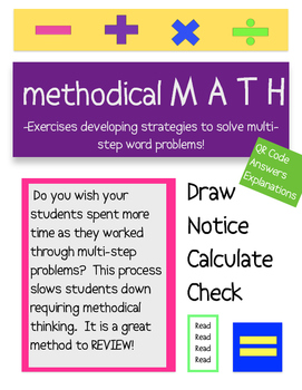 Multi-Step Math STAAR REVIEW -  Centers - Test Prep - QR C