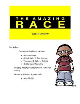 Multilication Review Game: Amazing Race Theme
