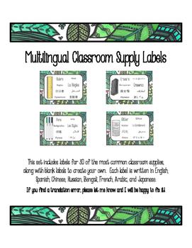Multilingual Classroom Supply Labels - Green Leaf