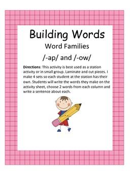 Multiple sets..Word Family Center..-ap,-ow,-ip,-um,-ot,-un,-ug,-y