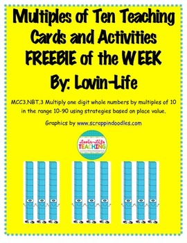 Multiples of Ten MCC3.NBT.3 Teaching Cards and Printables
