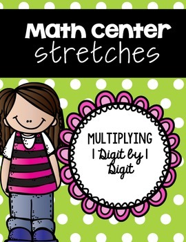 Multiplication 1 Digit by 1 Digit Math Center Strips