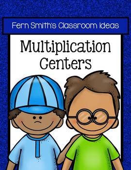 Multiplication Math Centers - Cute Kid Theme