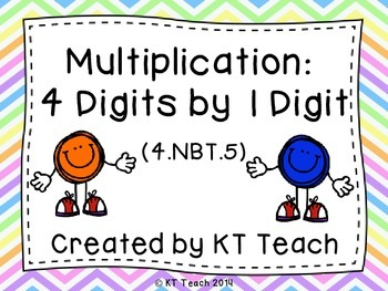 Multiplication: 4 digits by 1 Digit Task Cards