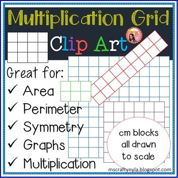 Multiplication Array Grids - Clipart