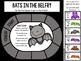 Multiplication - Bats in the Belfry -  3.OA.1