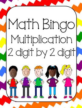 Multiplication Bingo 2 digit by 2 digit