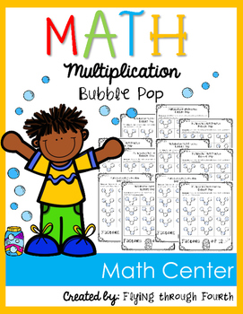 Multiplication {Bubble Pop} Factors 2-12 Print & Play Math Center