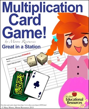 Multiplication - Fun Card Game - Great to set up as 2-3 Ma