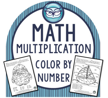 Multiplication Color By Number sheets