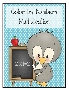 Winter Multiplication Color By Numbers NO PREP CENTER