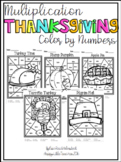 Multiplication Color by Numbers-Thanksgiving Themed