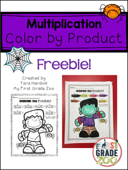 Multiplication - Color by Product Freebie