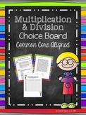 Multiplication & Division Choice Board (Common Core Aligned)