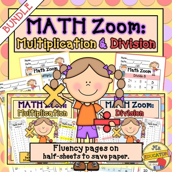 Multiplication & Division Fact Fluency BUNDLE