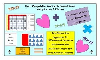 Multiplication Division Math Facts Manipulative Mats w/Rec