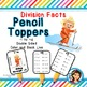 Multiplication & Division Pencil Toppers BUNDLE