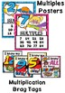 Multiplication Essentials Bundle Superhero Theme