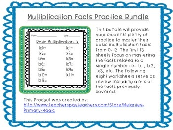 Multiplication Facts Packet