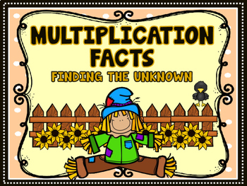Multiplication Facts - 60 Fall Themed Task Cards