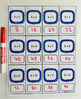 Multiplication Facts Dry Erase Rings and Mats