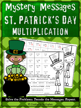 Multiplication Facts Math Mystery Messages - St. Patrick's