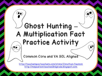 Multiplication Facts Practice - Ghost Hunting!