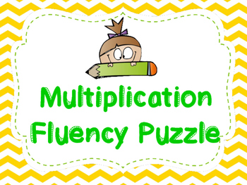 Multiplication Fluency Puzzles