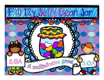 Multiplication Game {Fill My Jelly Bean Jar w/Extension Activity}
