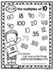 Multiplication Math Games FREEBIE