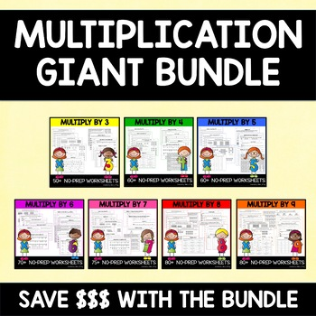 Multiplication big BUNDLE!!