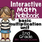 Multiplication Second Grade Math Notebook