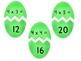Multiplication Match Up (Spring Edition)