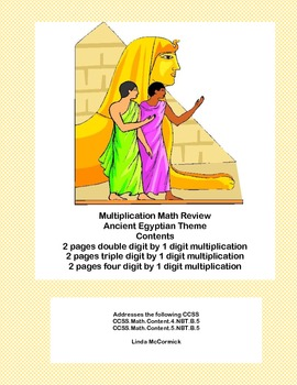 Multiplication Math Review Worksheets Grades 4-5 Ancient E