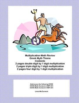 Multiplication Math Review Worksheets Grades 4-5 Greek Myt