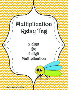 Multiplication Math Tag; 2 digit by 2 digit