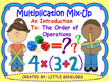 Multiplication Mix-Up ~ An engaging Introduction to the Or