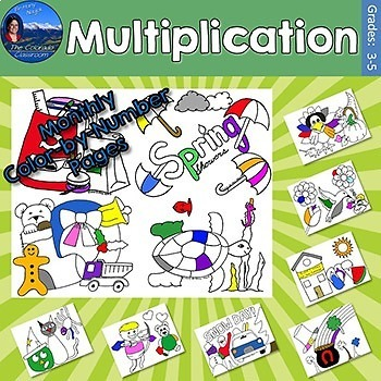 Multiplication Monthly Color by Number Pages
