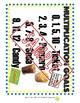 Multiplication Fact Incentive - Memorize & Increase Fluenc