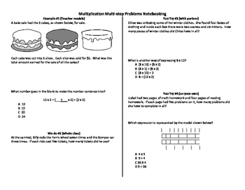 Multiplication Multi-step Problems