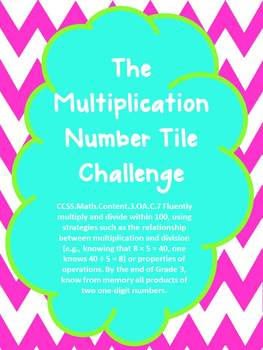 Multiplication Number Tile Differentiated Activity{1 by 1