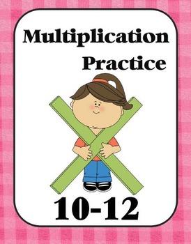 Multiplication Practice Book (10, 11, 12)