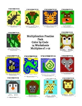 Multiplication Practice Pack Color by Code 14 Hidden Pictu